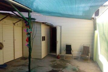 Дом, 27 кв.м. на 4 человека, 1 спальня, 13 ноября , Евпатория - Фотография 1