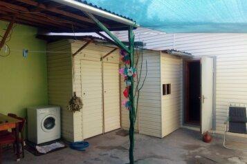 Дом, 27 кв.м. на 4 человека, 1 спальня, 13 ноября , Евпатория - Фотография 2