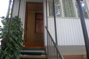2-комн. квартира, 42 кв.м. на 4 человека, Загородная улица, 6, Ялта - Фотография 2