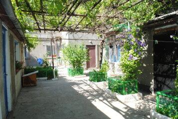 Двухкомнатный дом со двором, 80 кв.м. на 6 человек, 3 спальни, улица Шмидта, Евпатория - Фотография 1