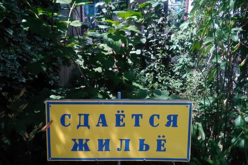 "Гостиница ""На Ленина 35"", улица Ленина, 35 на 14 комнат - Фотография 21"