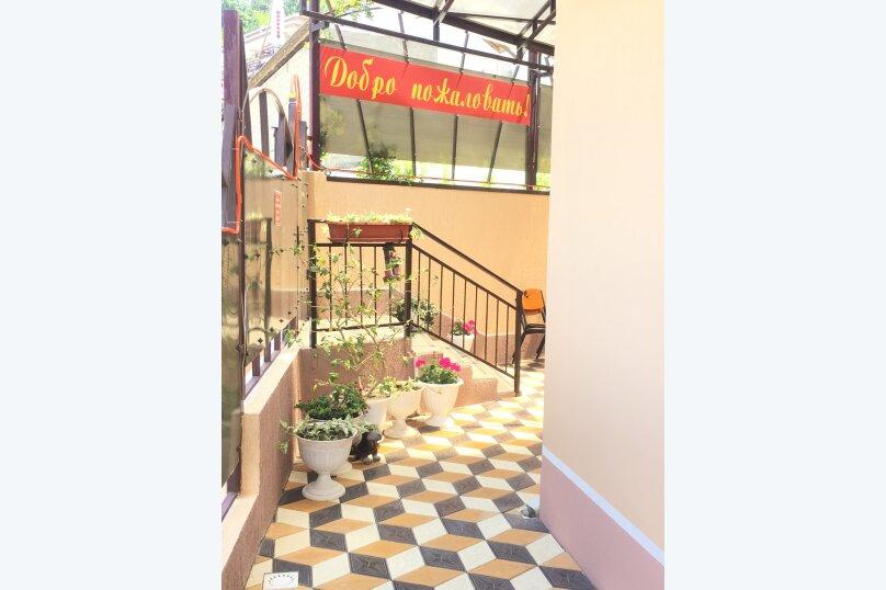 """Гостевой дом """"АЛИНА"""", Зелёная улица, 12 на 25 комнат - Фотография 16"""