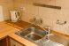 Четырехместный таунхаус-люкс с камином:  Дом, 6-местный (4 основных + 2 доп) - Фотография 18