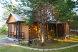 Большой двухместный таунхаус:  Дом, 2-местный - Фотография 9