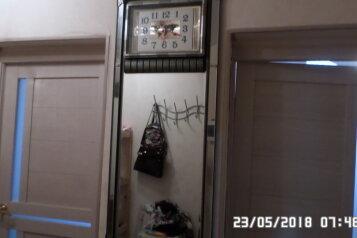 1-комн. квартира, 45 кв.м. на 4 человека, улица Лермонтова, 118А, Анапа - Фотография 3