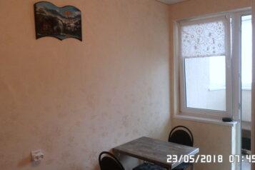 1-комн. квартира, 45 кв.м. на 4 человека, улица Лермонтова, 118А, Анапа - Фотография 4