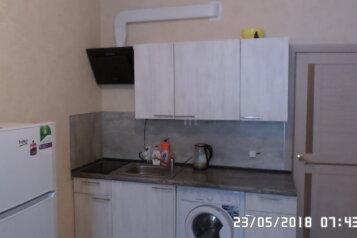 1-комн. квартира, 45 кв.м. на 4 человека, улица Лермонтова, 118А, Анапа - Фотография 1