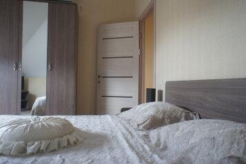 1-комн. квартира, 40 кв.м. на 3 человека, переулок Кувшинок, 18, Адлер - Фотография 1