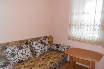 2-комн. квартира, 45 кв.м. на 4 человека, Пионерская улица, Сочи - Фотография 3