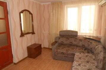 2-комн. квартира, 45 кв.м. на 4 человека, Пионерская улица, Сочи - Фотография 1