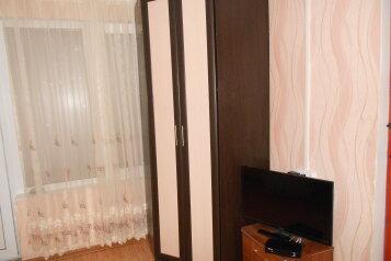 2-комн. квартира, 45 кв.м. на 4 человека, Пионерская улица, Сочи - Фотография 4