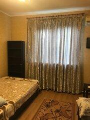 Мини-отель ( гостевой дом), Виноградная на 7 номеров - Фотография 4