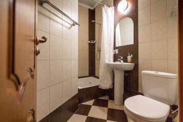 Отель, Мичуринский проспект, 34 на 20 номеров - Фотография 3