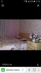 ГОСТЕВОЙ ДОМ , Терновая на 6 номеров - Фотография 4
