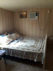 Сдам домик у моря на 8 человек, 2 спальни, Курортная, б/н, Голубицкая - Фотография 2