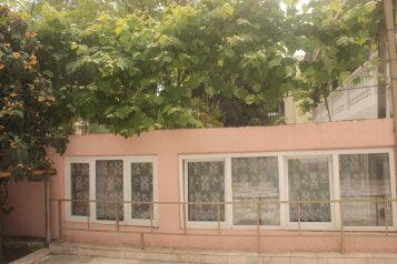 Гостевой дом, улица Ленина, 221/12 на 10 номеров - Фотография 3