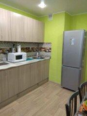 1-комн. квартира, 40 кв.м. на 4 человека, проспект Ямашева, 35, Казань - Фотография 4