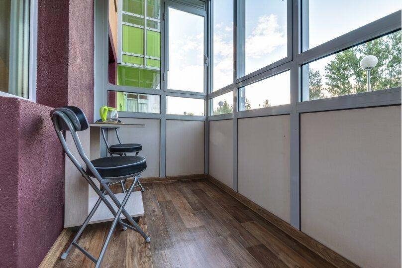 1-комн. квартира, 18 кв.м. на 2 человека, проспект Энергетиков, 9к6, Санкт-Петербург - Фотография 18