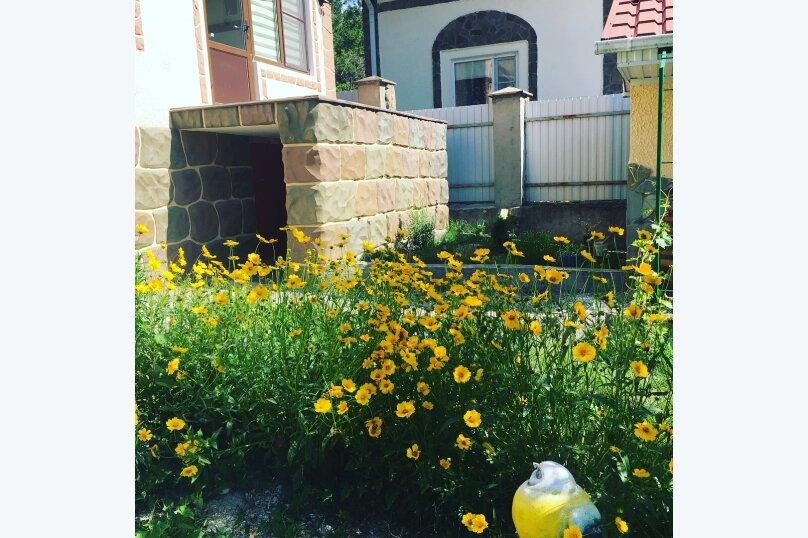 """Дом, 120 кв.м. на 4 человека, 1 спальня, ул. Солнечная,ТО """"Чайка"""", 1, Бетта - Фотография 12"""