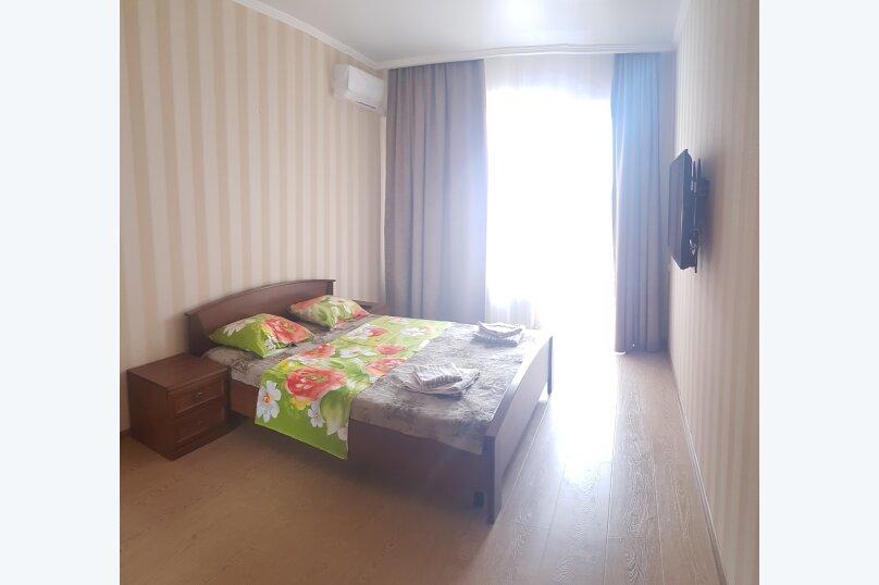 Kirova home, улица Кирова, 132 на 12 комнат - Фотография 18