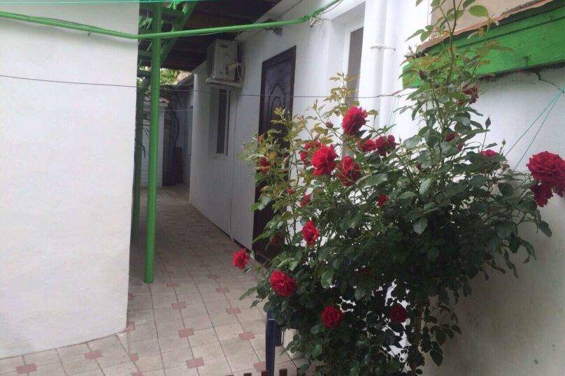 1-комн. квартира, 20 кв.м. на 3 человека, улица Тучина, 18, Евпатория - Фотография 9