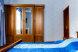 Семейный номер 2х комнатный:  Номер, Семейный, 5-местный (4 основных + 1 доп), 2-комнатный - Фотография 61