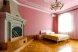 Апартаменты:  Номер, Апартаменты, 4-местный (3 основных + 1 доп), 1-комнатный - Фотография 43
