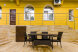 Гостевой дом, Сухумское шоссе, 33/6 на 18 номеров - Фотография 15