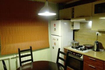 2-комн. квартира, 47 кв.м. на 4 человека, Меридианная улица, 24, Казань - Фотография 2