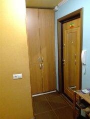 2-комн. квартира, 47 кв.м. на 4 человека, Меридианная улица, 24, Казань - Фотография 4