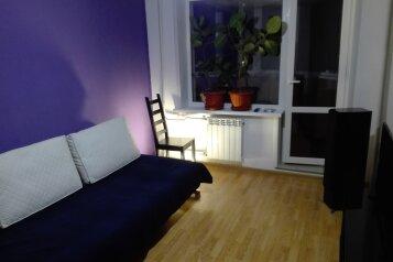 2-комн. квартира, 47 кв.м. на 4 человека, Меридианная улица, 24, Казань - Фотография 1