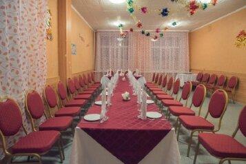 Эконом-отель, улица Гагарина, 2 на 25 номеров - Фотография 2