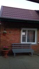 Дом, 45 кв.м. на 4 человека, 2 спальни, улица Павлова, Ейск - Фотография 2