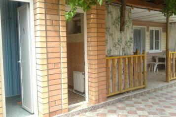 Частный сектор  гостевой дом, улица Карла Либкнехта, 125 на 3 номера - Фотография 3