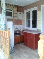 Частный сектор  гостевой дом, улица Карла Либкнехта, 125 на 3 номера - Фотография 4