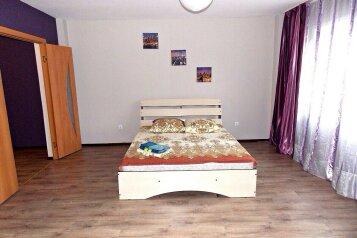 2-комн. квартира, 64 кв.м. на 4 человека, Светлогорская улица, Красноярск - Фотография 2
