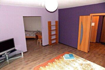 2-комн. квартира, 64 кв.м. на 4 человека, Светлогорская улица, Красноярск - Фотография 3