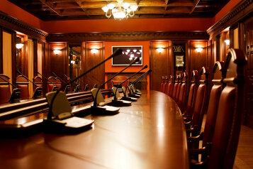 Отель , Северная улица на 9 номеров - Фотография 1