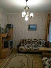 2-комн. квартира, 43 кв.м. на 5 человек, Виноградная улица, Алушта - Фотография 1