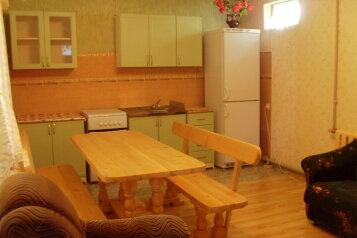 Гостевой дом, Сибирская улица на 3 номера - Фотография 3