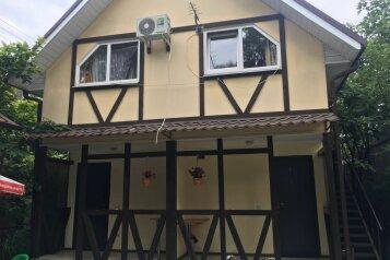 Гостевой дом, улица Фадеева на 8 номеров - Фотография 1