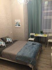 Мини апартаменты с кондиционером.:  Квартира, 2-местный, 1-комнатный, Мини отель в центре , улица Суворова на 4 номера - Фотография 2