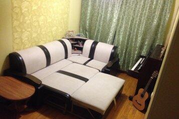 Отдельная комната, улица Попова, Саранск - Фотография 3