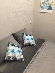 Мини апартаменты с кондиционером.:  Квартира, 2-местный, 1-комнатный, Мини отель в центре , улица Суворова на 4 номера - Фотография 3