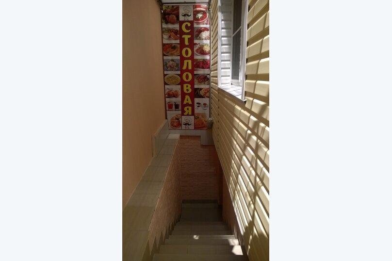 Гостевой дом у Натали, улица Толстого, 34 на 12 комнат - Фотография 48