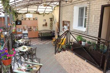 Гостевой дом , Пролетарская улица, 53А на 4 номера - Фотография 1