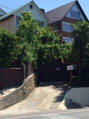 Гостевой дом, улица Победы на 25 номеров - Фотография 1