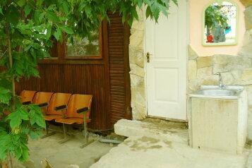 Туристическая база отдыха, Приморская улица на 7 номеров - Фотография 3