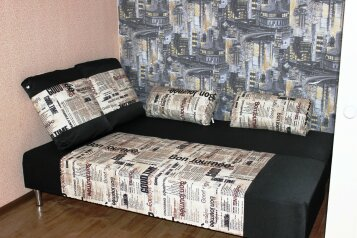 1-комн. квартира, 40 кв.м. на 4 человека, улица Карякина, Краснодар - Фотография 2