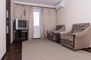 4-комн. квартира, 61 кв.м. на 7 человек, улица Лазарева, Лазаревское - Фотография 1